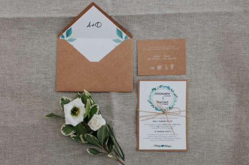 Zaproszenia ślubne green